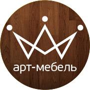 Кухни Пятигорск мебель арт